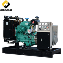 Spot supply diesel power 35kw generator with Diesel Engine 4BT3.9-G2