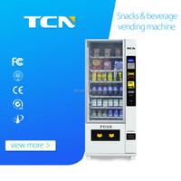 Slim vending machines locate at school ,office building M