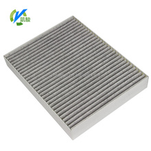 auto activated carbon material cabin filter PEUGEOT 6447-RG