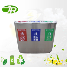 200L 3 classify park waste bin with ashtry