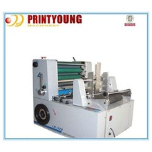 LR-320 China Business Card Offset Printing Machine