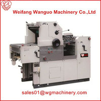 WG-47LII used uv offset printing press for sale