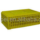 Plastic Circulating Chicken Transport Cage