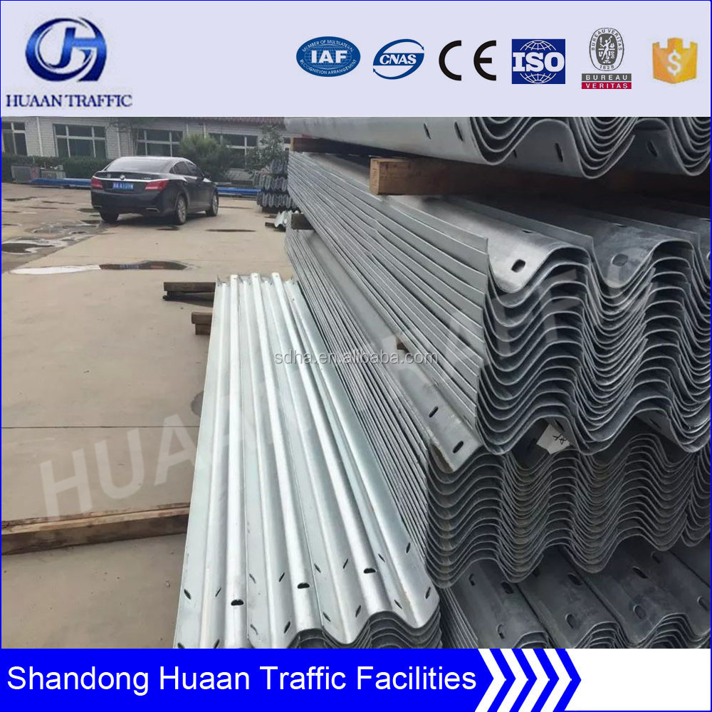 steel guardrail flex plates manufacture
