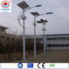 30W 40w 50w 60w 80w LED wind and solar hybrid street light led gardn light