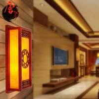 TANGSTYLE TS0037 MODEL HOT SALE WALL LAMPS