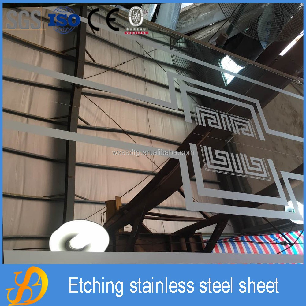 ali express etching aluminum stainless steel sheet free sample provide