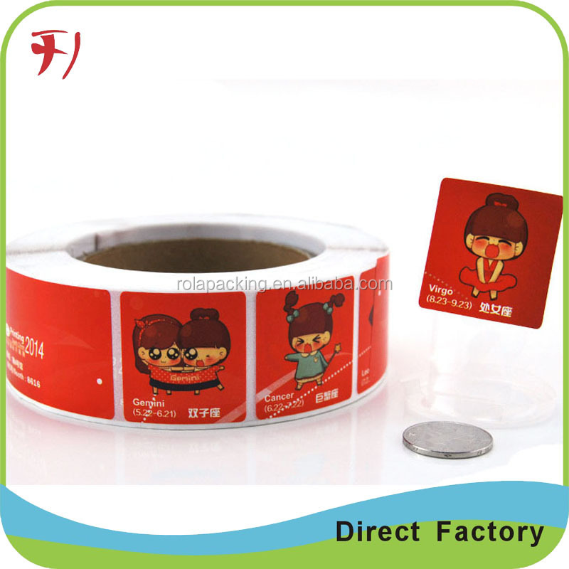 China Factory Made Favorable Price Adhesive Edible Oil Label With Spot Color Printingve Oil Bottles