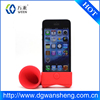 New year gift 2015 silicone speakers, portable speaker mini speaker
