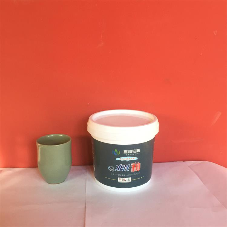 waterproof coating preservative effect powder waterproofing material