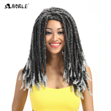New product Chinese supplier alibaba express Noble gold synthetic hair machine made mixed color crochet braid hair wig