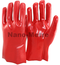 NMSAFETY red pvc coated work gloves