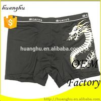 Fashion comfort european size men underwear