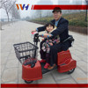 Hot sale adult 2 seats folding three wheel electric tricycle