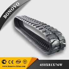 HANIX SB X-1 550 rubber track 320*100*40 rubber track for Construction/Agriculture