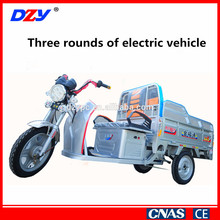 2015 jinpeng new model three wheel cargo friendly electric vehicle for sale