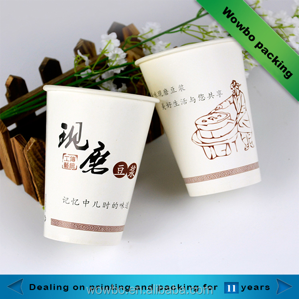 Single wall take out food grade Chinese hot soybean milk paper cups with lid