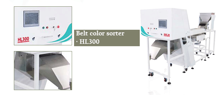 HT10 The Newest Tea Color Sorter Machine