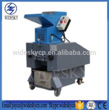 high quality plastic crusher ,home shredder/WASTE PLASTIC MANAGMENT
