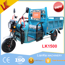Electric Driving Type and 501- 1000W Power chinese tricycle/three wheel mobile electric tricycle/electric pedal cargo tricycle