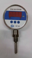 Bimetal digital thermometer with fixed device