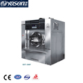 Washing Machine/Laundry machine,Hot sale high quality stainless steel of industrial laundry equipment manufacturers