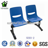 Wholesale Plastic Waiting Seaters Public Chairs