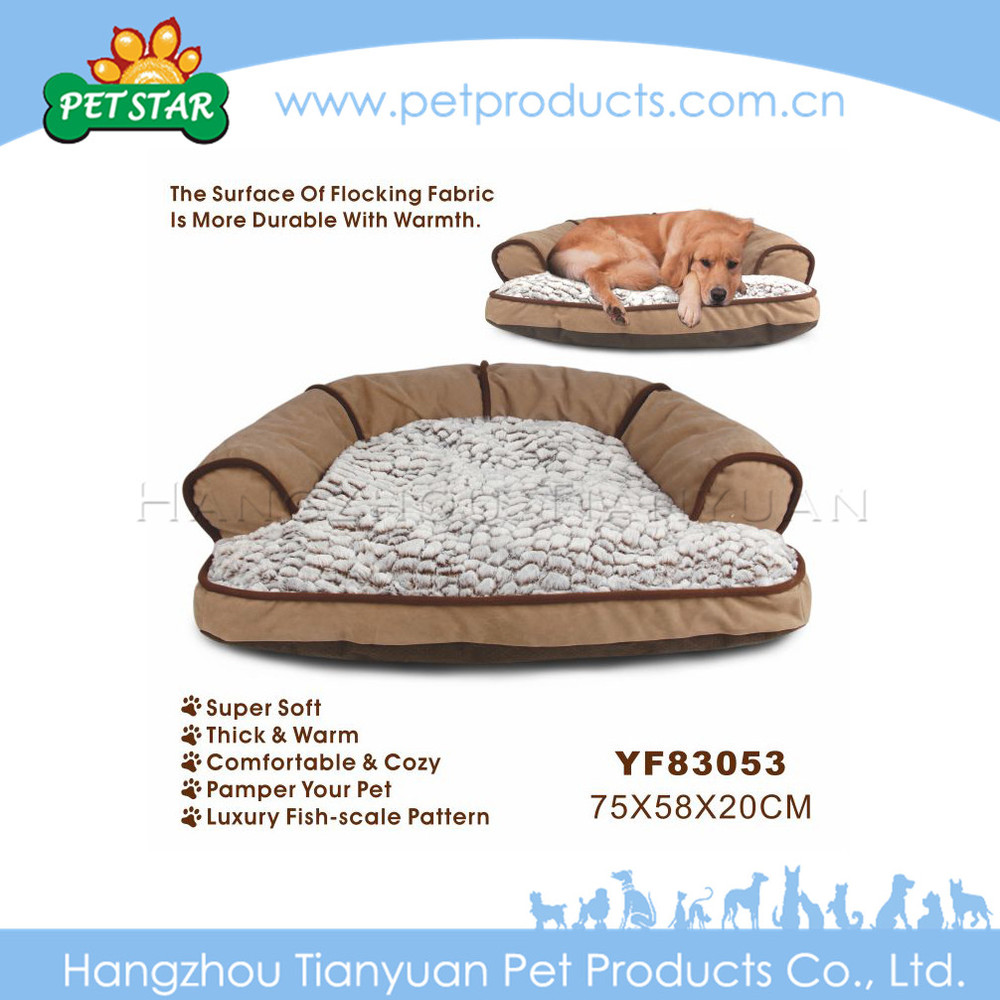High Quality China Soft Funny Pet Dog Bed Memory Foam Dog Bed