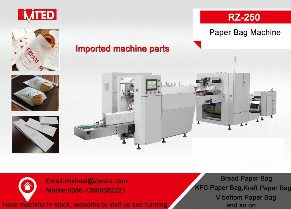 Wenzhou Full Automatic Paper Bag Making Machine for Kraft Paper Bag