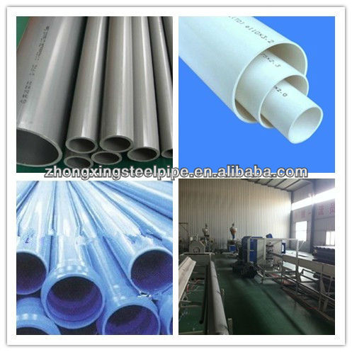 thin wall pvc pipe- pipe manufacturer