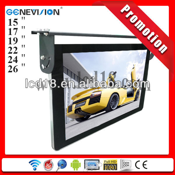 Hot sale 19 inch portable bus led/lcd advertising player (MBUS-190A)