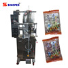 Full Automatic Vertical Weighing Grocery Small Beans Granule Packing Machine For Supermarket With Ce Certification