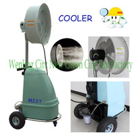 outdoor widely used water spray fan