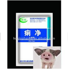 Yellow Powder Drug/ Veterinary Antipyretics Powder Injection For Animal Use