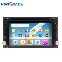 Best sale 2din universal android wifi bulutooth car gps navigation