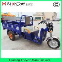 Cheap Cheap Cheap CHINA MOPED CARGO TRICYCLES