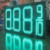 10'' red 8.889 10 Large led gas prices led digital sign for station in alibaba gas station display