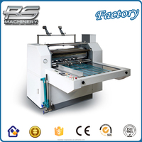 High quality Manual thermal film lamination machine(ISO,CE certification )