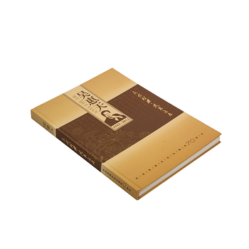 High end thread stitching 4C printing hardcover book printing