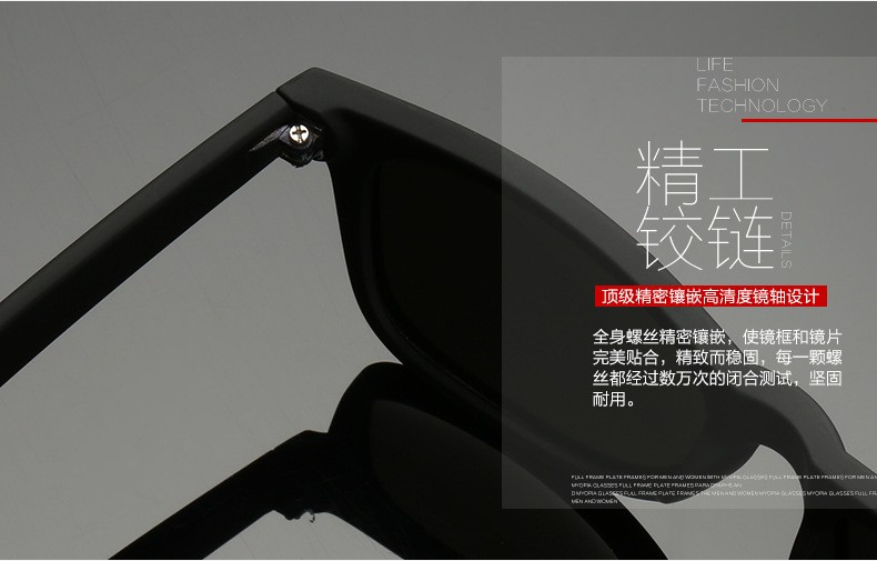 Fashion Classic Polarized Men Sunglasses Driving Mirror Coating Points Black Frame Eyewear Male Sun Glasses UV400 Shades CC5054