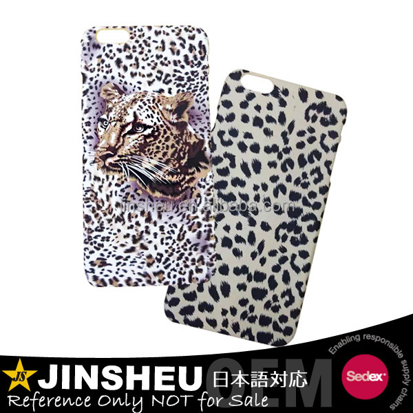 Imprint animal dye sublimation cell phone case