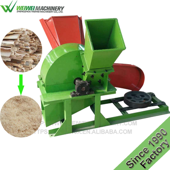 WEIWEI BRAND wood crusher machine price in india 550 kg knives