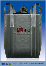 reusable pp jumbo bag fibc bulk bag for coal scrap,sand,rock, construction use 1 ton bulk bag