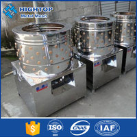 free samples poultry processing chicken dressing machine plucker for wholesales
