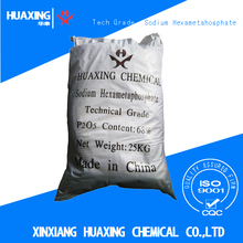 Water Treatment Chemicals Sodium Hexa Metaphosphate Manufacturers