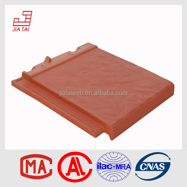 FS-5R10 water-proof Orange Red Clay roof tile