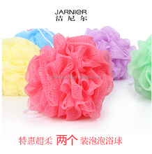 Wholesale Cheap Colorful Sponge Balls/ Squishy Mesh Ball /Bath Ball