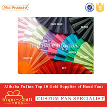 Customise promotional plastic folding hand fans with your logo