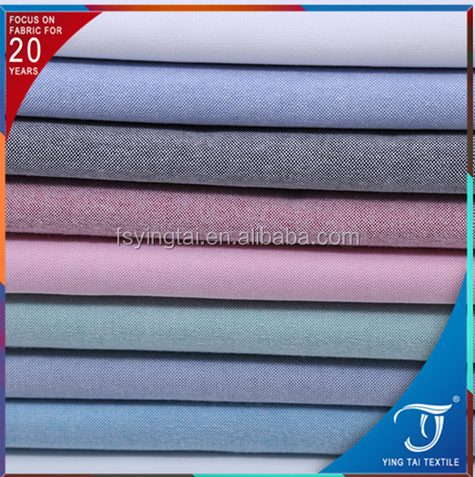 Stock lot many color cotton muslin fabric 100% cotton oxford fabric for men shirt