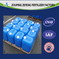 99% Price Food Grade Glacial Acetic Acid